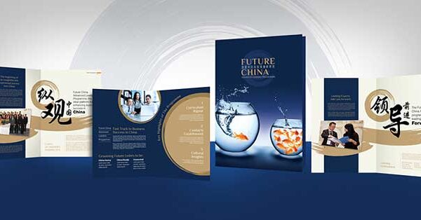 Future-China-Advance-Program-Brochure-Artwork-1